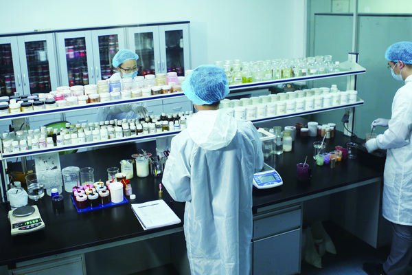 cosmetics laboratory