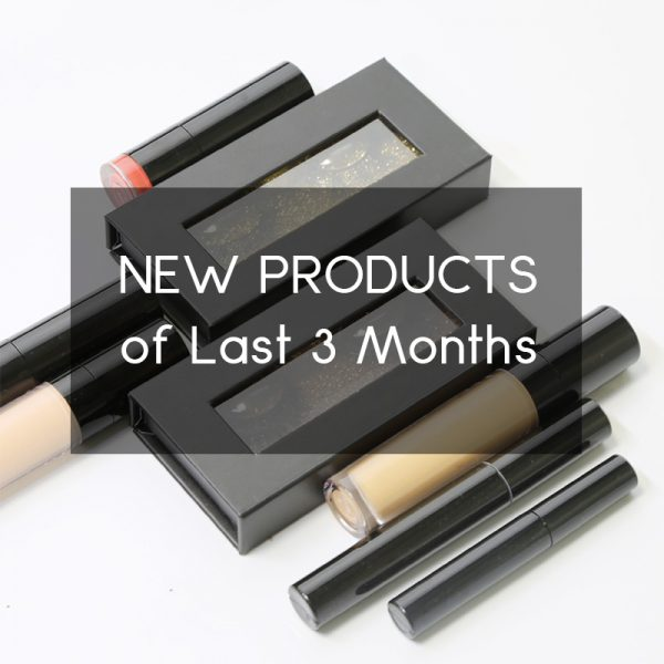 new products of last three months